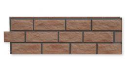 Zierer Fassadenbekleidungen in Bruchsteinoptik (GFK) gelb-geflammt
